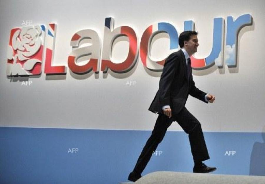 """Резултат с изображение за """"Лейбъристка партия лого"""""""